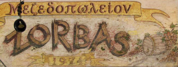 """Die Taverne Zorbas serviert seit 1974 tradionelle griechische Küche, im Zentrum der Plaka. Eigentlich nennt es sich """"Mesedopolion Zorbas"""". Den Begriff kann am bestem mit kleinem Restaurant mit Vorspeisen-Verkauf übersetzt werden."""