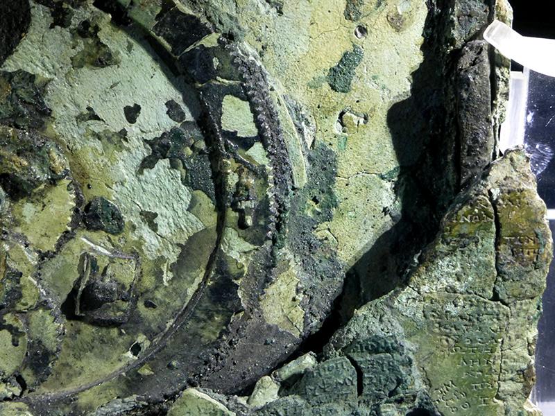 Das Wrack von Antikythera und die neue Expedition 2015