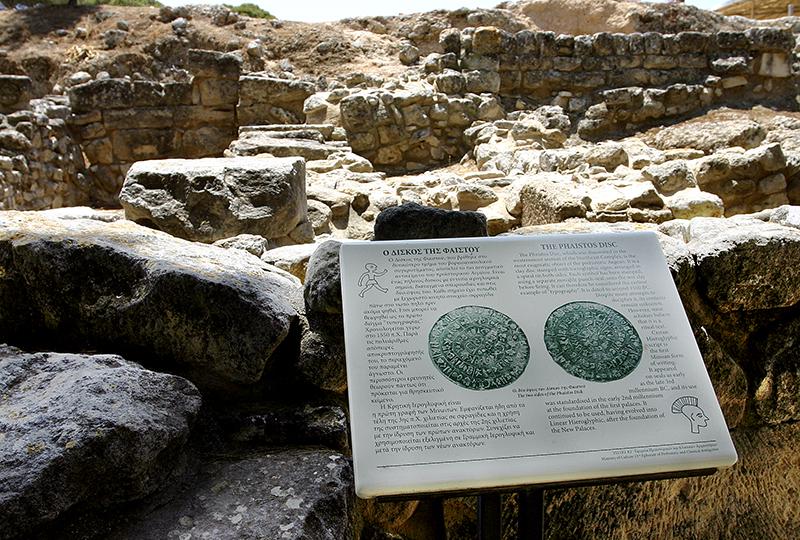 Hier im Tempelarchiv fanden Forscher den Diskos von Phaistos.