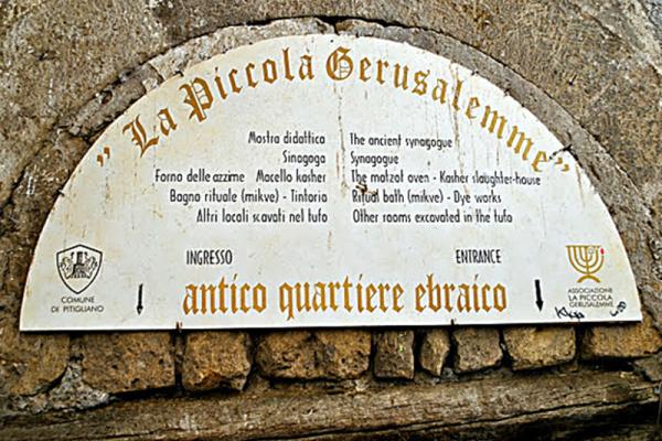 In der Panificio del Ghetto (Via Zuccarelli 167) werden auch die Sfratto hergestellt.