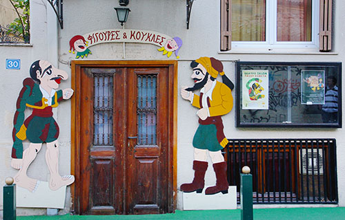 Ein Besuch im Puppentheater Figoures kai Koukles ist unser Geheimtipp in Athens Plaka.