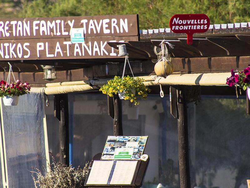 """Die """"Cretan Traditional Tavern"""" von Nikos Platanakis haben wir schon 1992 besucht."""