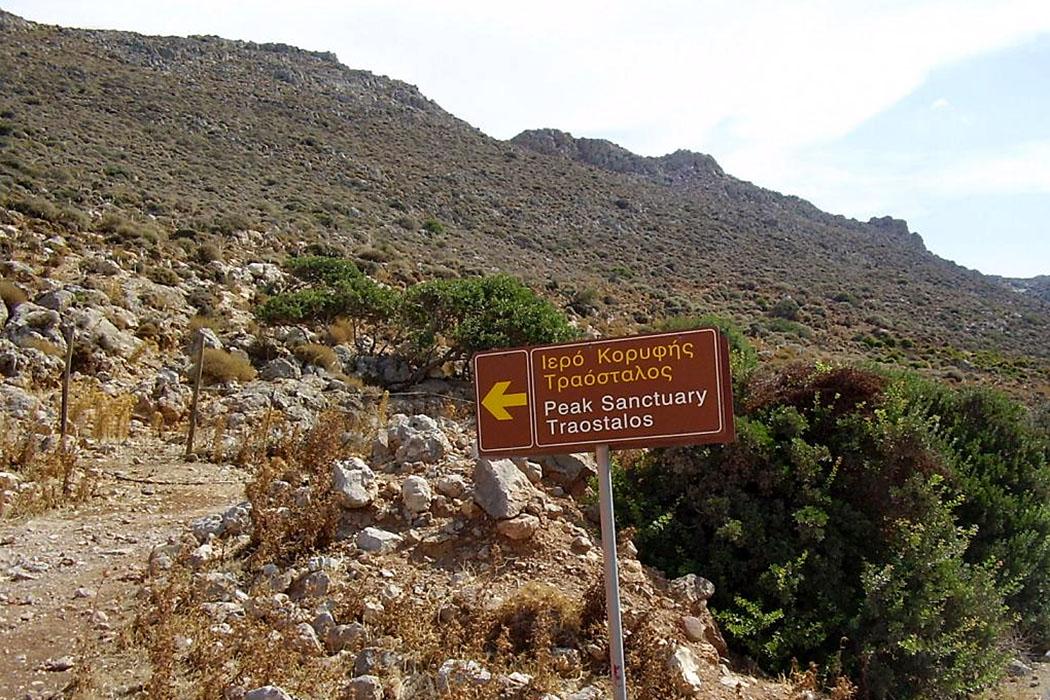 reise-zikaden.de - Traostalos, Azokeramos, Kreta