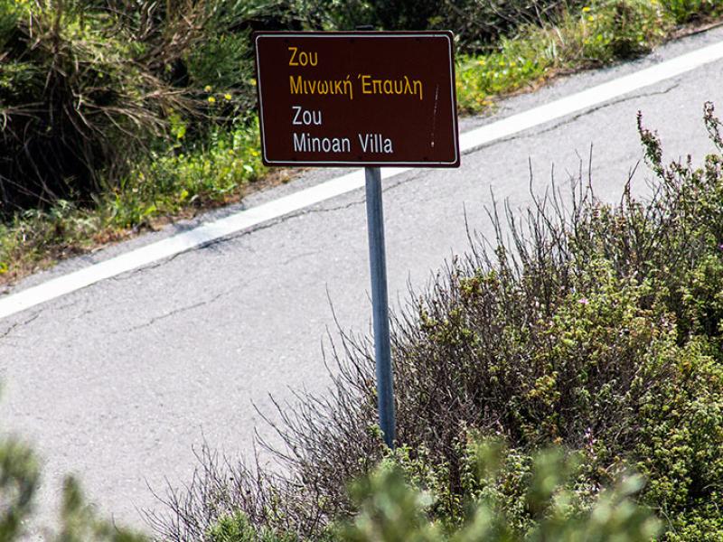 Der Zugang zur minoischen Villa geht, etwas steil, direkt von der Hauptstraße hinauf.