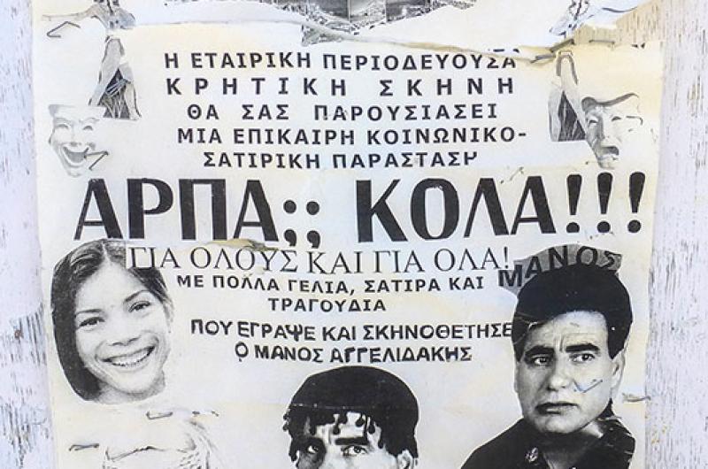 Poster für eine Theaterveranstaltung!