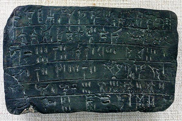 pylos nestorpalace linear b tablet museum chora Über 1100 Tontafeln mit Linear-B Texten geben Informationen der handwerklichen Produktionen in Pylos und die Handelsaktivitäten des Palastes.