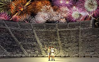 Zwei Jahre Reise-Zikaden: Unser Reiseblog feiert Geburtstag!
