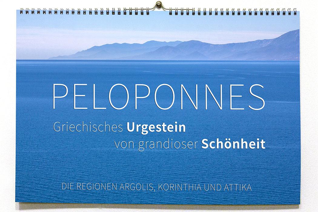 Unser Peloponnes-Kalender: Prächtige Motive aus Griechenland - Peloponnes-Kalender griechenland-kalender-peloponnes-titel greece peloponnes argolis korinthia attika calendar photo