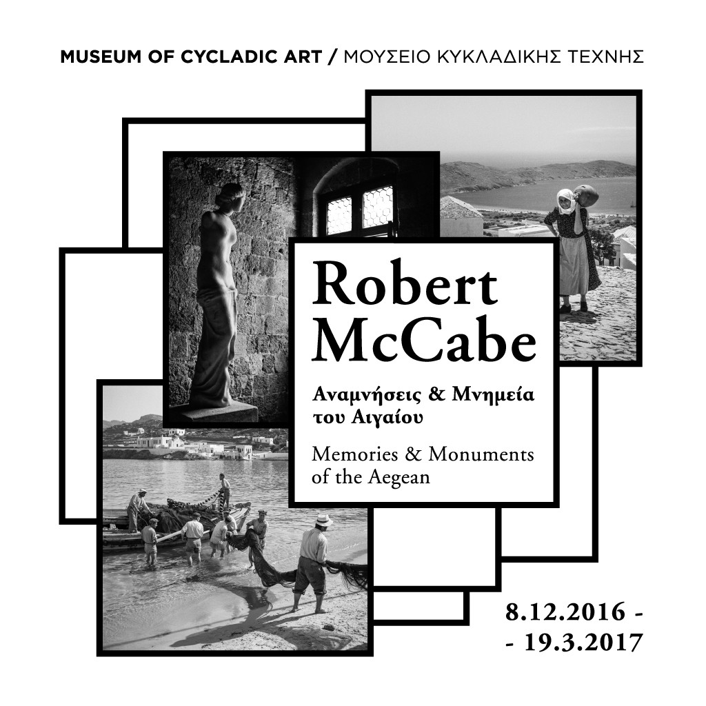 Robert McCabe in Athen - Musuem of Cycladic Art Athens Memories and Monuments of the Aegean