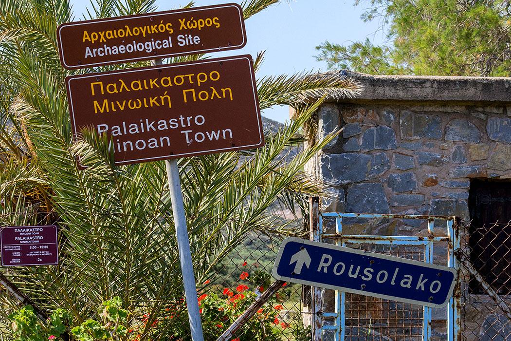 Kretische Philosophie des Ungeraden: Der Eingang in das Ausgrabungsareal von Roussoalakos bei Palekastro.