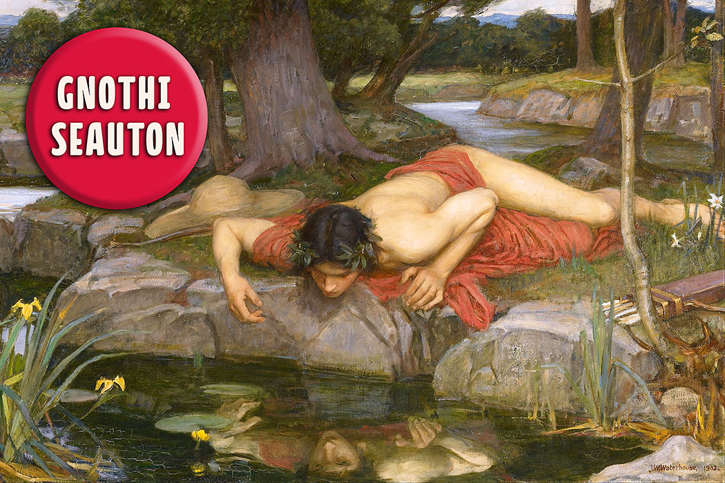 "Zitate aus der Antike: Gnothi seauton - Erkenne Dich selbst - Echo and Narcissus, John William Waterhouse (1849–1917), Öl auf Leinwand, 1903, Walker Art Gallery London - Narziss verliebte sich in sein eigenes Spiegelbild. Ihm wird nur dann ein langes Leben vorhergesat, sollte er sich nicht selbst erkennen. Ausschnitt aus dem Gemälde ""Echo and Narcissus"" von John William Waterhouse. Foto: Wikipedia"