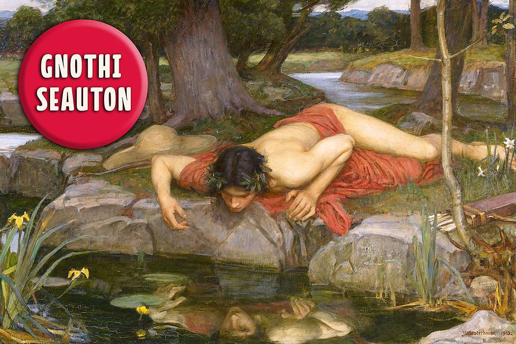 Zitate aus der Antike: Gnothi seauton – Erkenne Dich selbst!