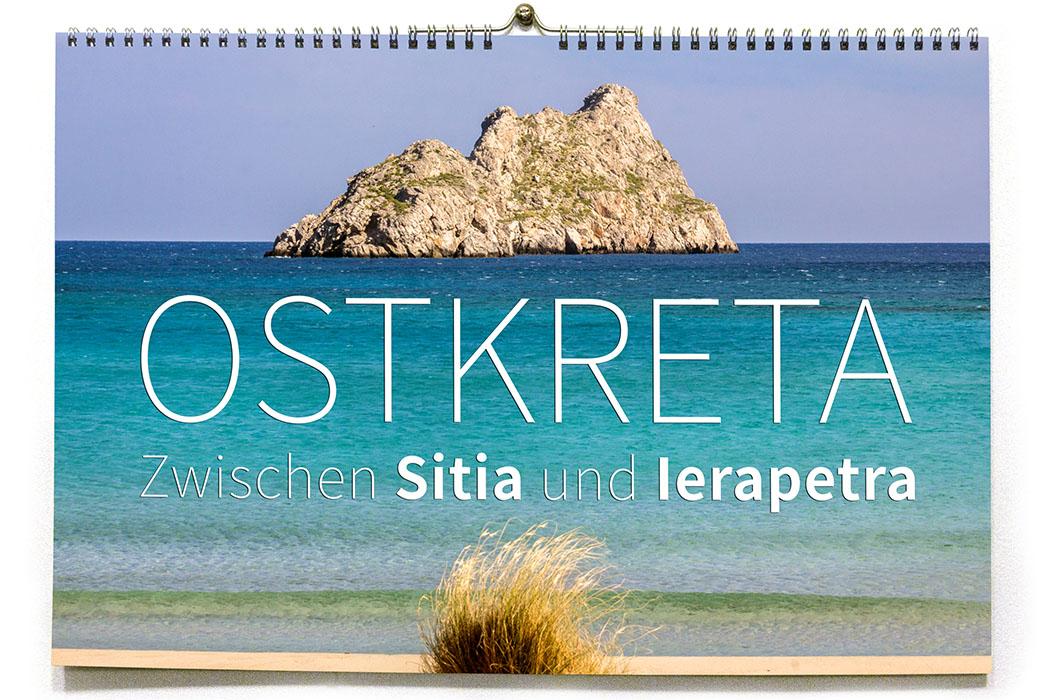 griechenland kalender ostkreta zwischen sitia und ierapetra titel - Dreizehn Landschaftsfotografien aus Kretas äußerstem Osten schmücken unseren Ostkreta-Kalender.