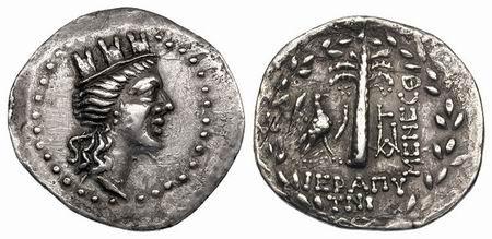 hierapytna_coin_ancient - Dieser silberne Didrachmon (Doppeldrachme) aus Hierapytna wiegt 6,9 Gramm und wird auf 80 - 100 v. Chr. datiert. Links ist Tyche, die Göttin des Schicksals abgebildet. Rechts eine Palme mit Adler und Lorbeerkranz.