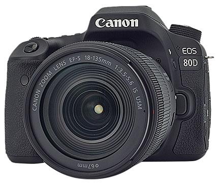 Spenden - Reise-Zikaden: Ist mir was wert - Canon EOS 80D - Die Canon EOS 80D bringt alles mit, was anspruchsvolle Fotografen brauchen