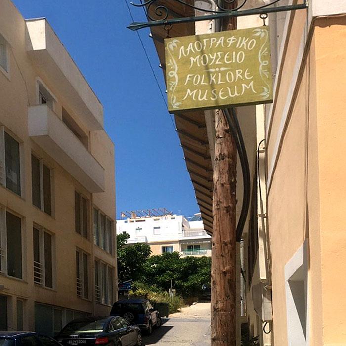 """greece, crete, folk museum, sitia - Das Folklore Museum (Λαογραφικό Μουσείο) von Sitia wird vom Kulturvereins """"Vitsentzos Kornaros """" organisiert und betrieben."""