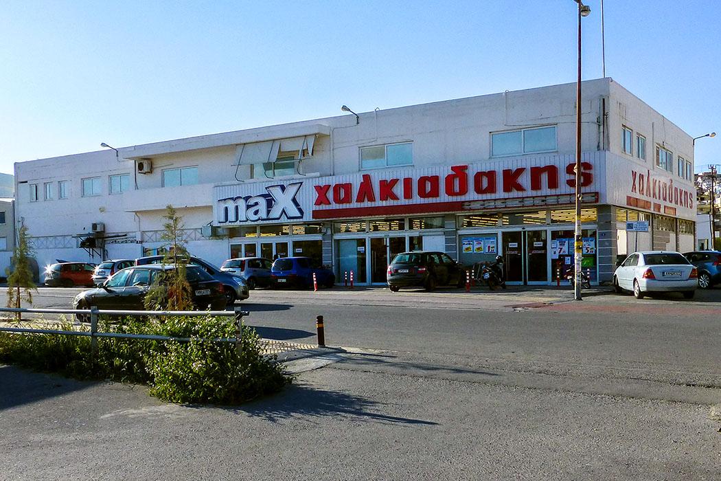 "reise-zikaden.de, Monika Hoffmann, greece, griechenland, crete, kreta, sitia, siteia, city, shops, Supermarket, Xalkiadakis - Der Supermarkt ""Xalkiadakis"" liegt zentral gleich neben dem Busbahnhof von Sitia."