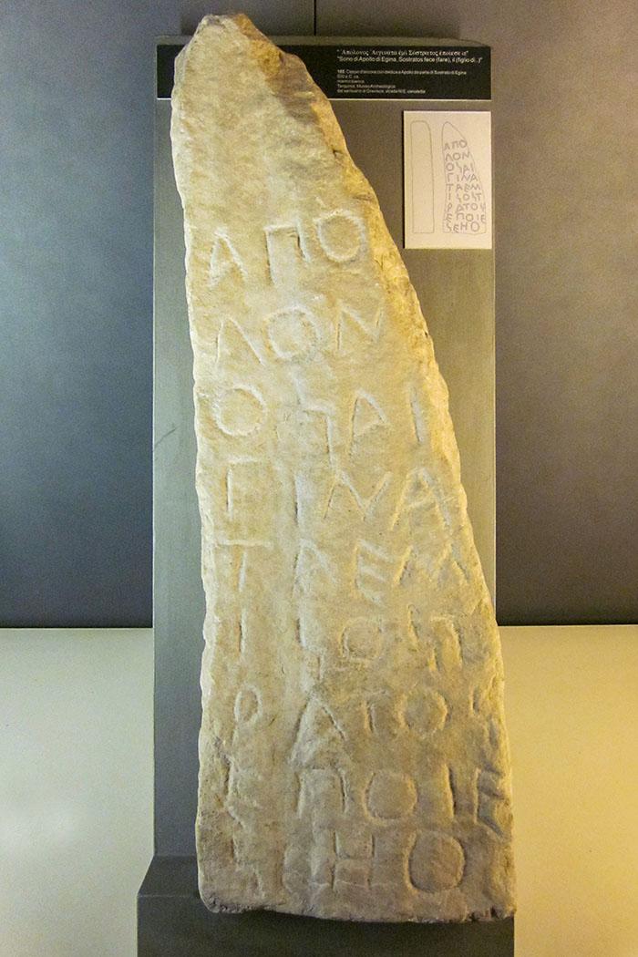 Anchor_Gravisca_wiki_Robin Iversen Rönnlund-1 - Der Marmoranker des Sostratos von Ägina aus dem 6. Jahrhundert v. Chr. Foto: Wikipedia, Robin Iversen Rönnlund