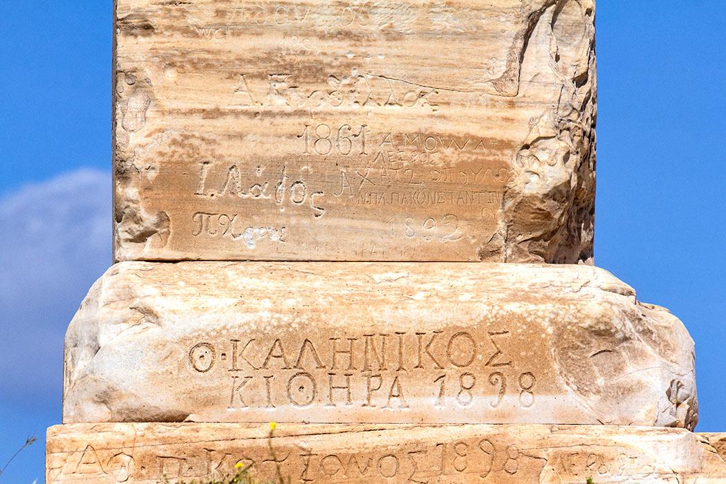 reise-zikaden.de, griechenland, attika, kap sounion, poseidon tempel, graffiti